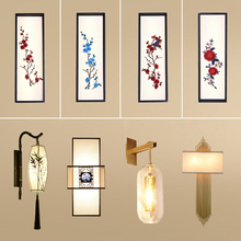 Retro Lamp Led Chinese Style Wall Lamp Kitchen Dining&bar Living Room Study TV Wall Lights Decorative Lamps Luminaria Decoration недорого