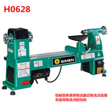 800W12.5 inch luxury frequency conversion woodworking machine H0628 series woodworking lathe