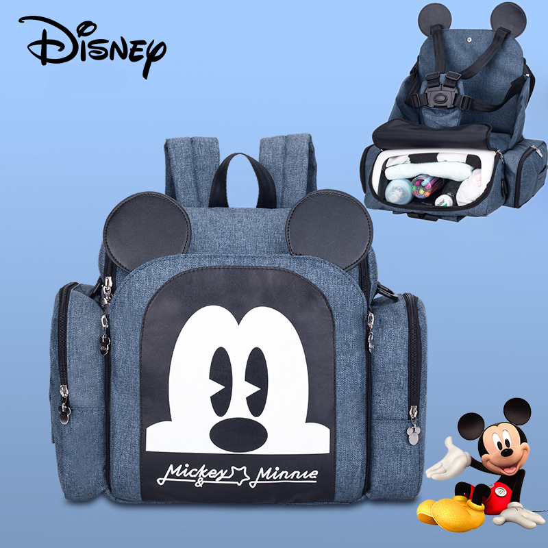 100% Disney Brand Dining Chair Bag Multifunctional Diaper Bag Waterproof Handbag Nappy Backpack Travel Mummy Bags Baby Carry