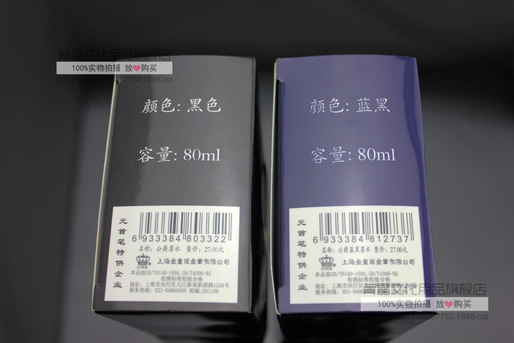 US $12 55 |Big discount Original German brand name DUKE high quality pen  ink fit for all pens black,blue black to choose Large box 80ml/pcs-in Pen