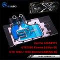 BYKSKI Water Block use for GIGABYTE GTX1080 Xtreme GAMING/N-GV1080XT-X/GTX1070 Xtreme/GTX1070Ti /Full Cover Copper Block RGB