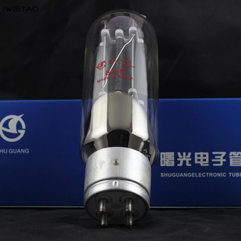 Shuguang 845(1)l2