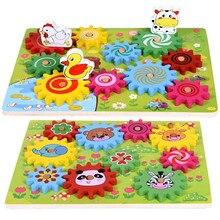 Детская вращающаяся игра с зубчатой передачей, интересный пазл, деревянные игрушки,, игрушка с зубчатой передачей