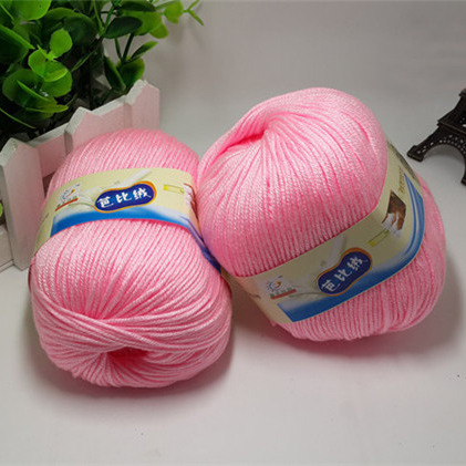 2 Balls/lot 100g Natural Soft Tencel Cotton Yarn Fiber Knitting Yarn Skein Worsted Crochet Yarn Weaving By 2mm Crochet
