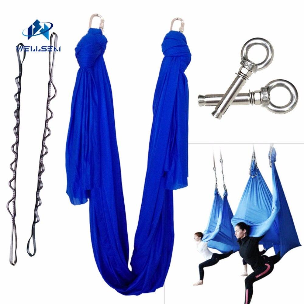 1 set Deluxe Aérienne Anti-gravité Yoga Hamac Balançoire Volante Yoga lit + 1 paire mousqueton + 1 paire daisy chain + 1 paire bague de montage