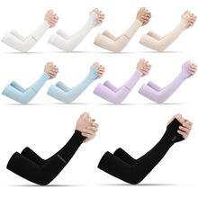 Женщины Мужчины УФ Защита охлаждающий руку рукава компрессионный солнцезащитный крем с длинным покрытием перчатки без пальцев для бега Велоспорт Рыбалка Спорт