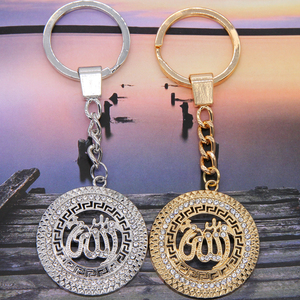 Image 2 - Glamour แฟชั่น Key Holder คุณภาพสูง Key อัลลอฮ์พวงกุญแจเครื่องประดับมุสลิม Handmade จี้ Charm เครื่องประดับ Lucky