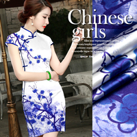 2016 New Pure The Heavy Wind Silk Cloth Chinese Digital Printing Cheongsam Fabric Silk Stretch Satin