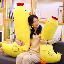 New 1pc Cute Yellow Chicken Plush Toys Stuffed Animal & Soft Pillow for Girl Gift Sofa Cushion Doll