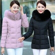 2017 Women's large code was thin mother cotton-padded jacket short coat women's cotton jacket jacket