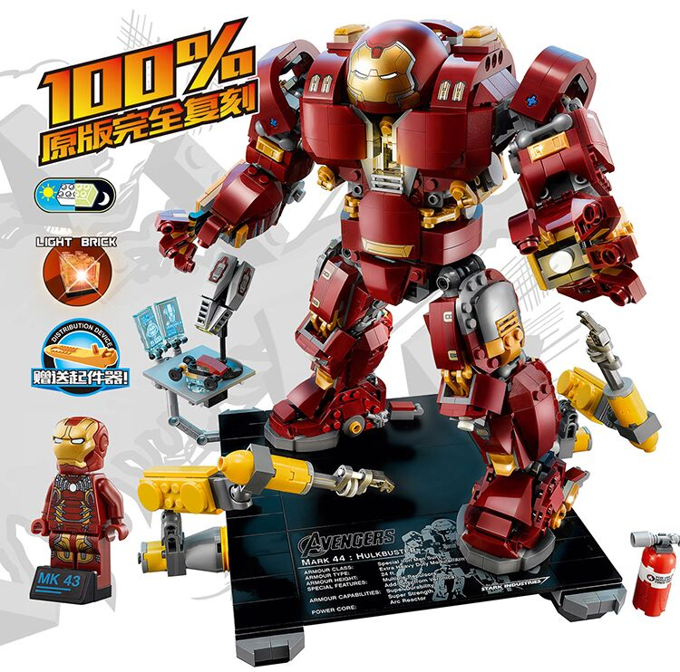 1530Pcs Super Heroes Iron Man The Hulkbuster Ultron Edition Anti-Hulk MK43 Bricks Building Blocks Children Toys Gift SY1041 single sale super heroes doctor strange iron man captain america spiderman bricks building blocks children gift toys xh 825