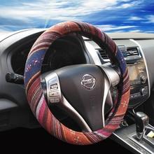 KKYSYELVA Flax Universal Car Steering wheel covers Diameter 38cm Auto Steering-wheel cover Interior Accessories