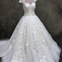 Ball Gown Wedding Dress Chapel Train Bride Dress