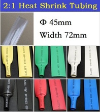 45mm Polyolefin 2:1 Heat Shrink Tubing  Insulation UL ROHS Free Shipping - 2 Meters