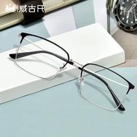 VEGOOS Retro Square Anti Blue Light Blocking Filter Glasses Unisex Reduce Eye Strain Glare Reading Computer Gaming Glasses #5163