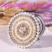 Engrave letters free,bling rhinestone pearl crystal Mini Beauty pocket mirror,stainless steel,makeup compact mirror,free shippin