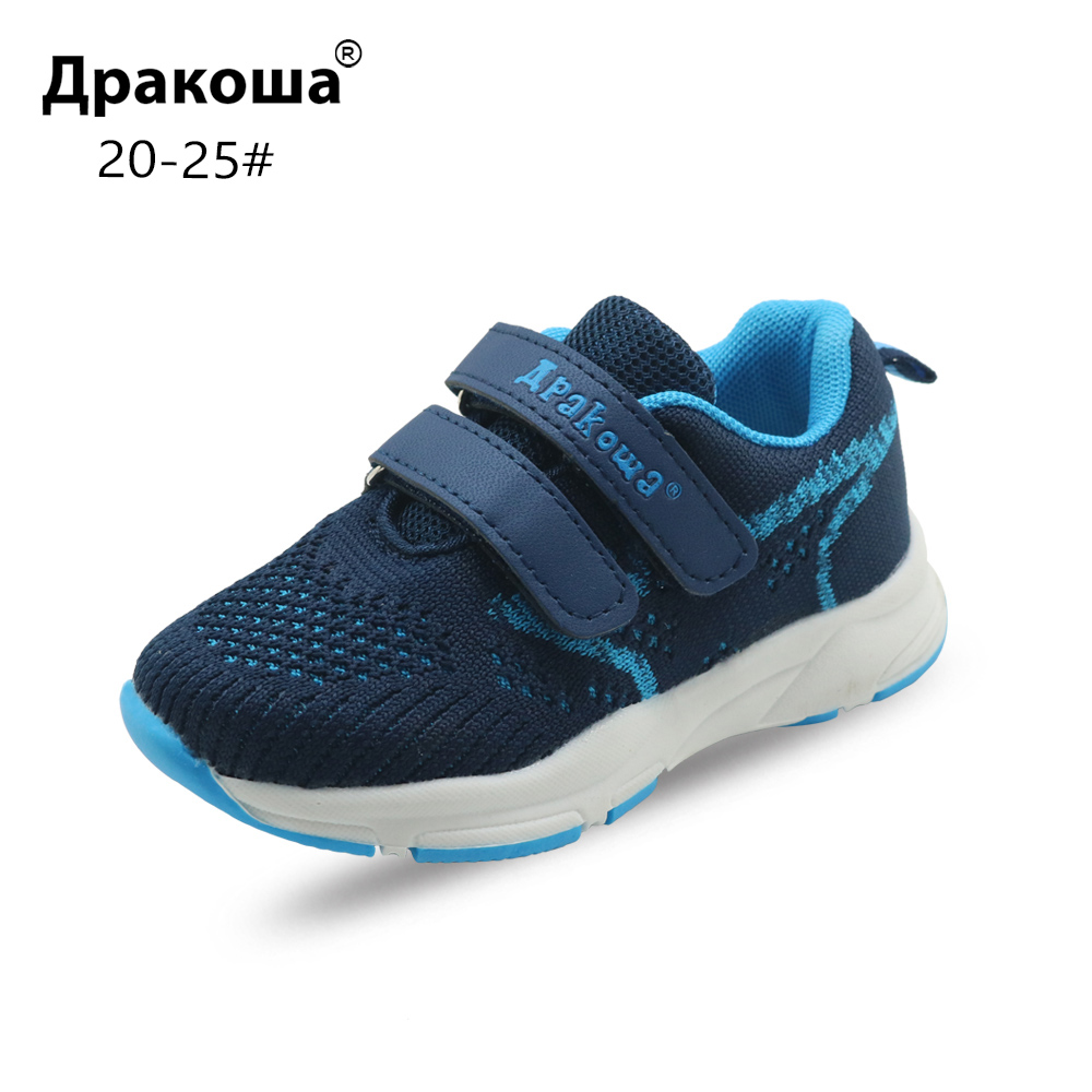 Apakowa Toddler Baby Boys And Girls Sports Shoes Unisex Little Kids Outdoor Gym Fashion Sneakers For Spring Autumn Running Shoes