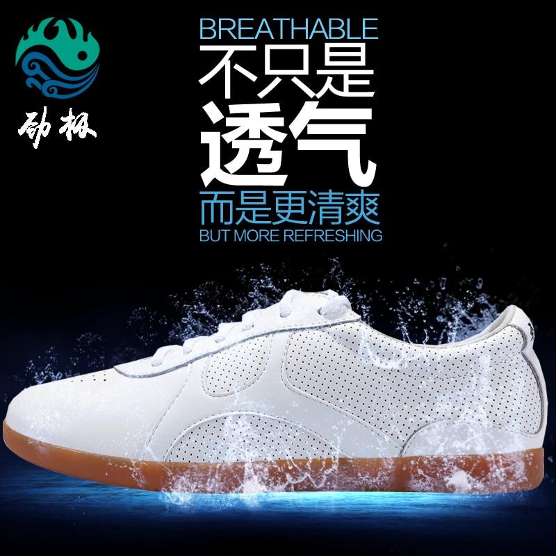 2 цвета из воловьей кожи обувь Taichi кунг-фу обувь Боевые искусства обувь занятий тапки для обувь для мужчин и женщин