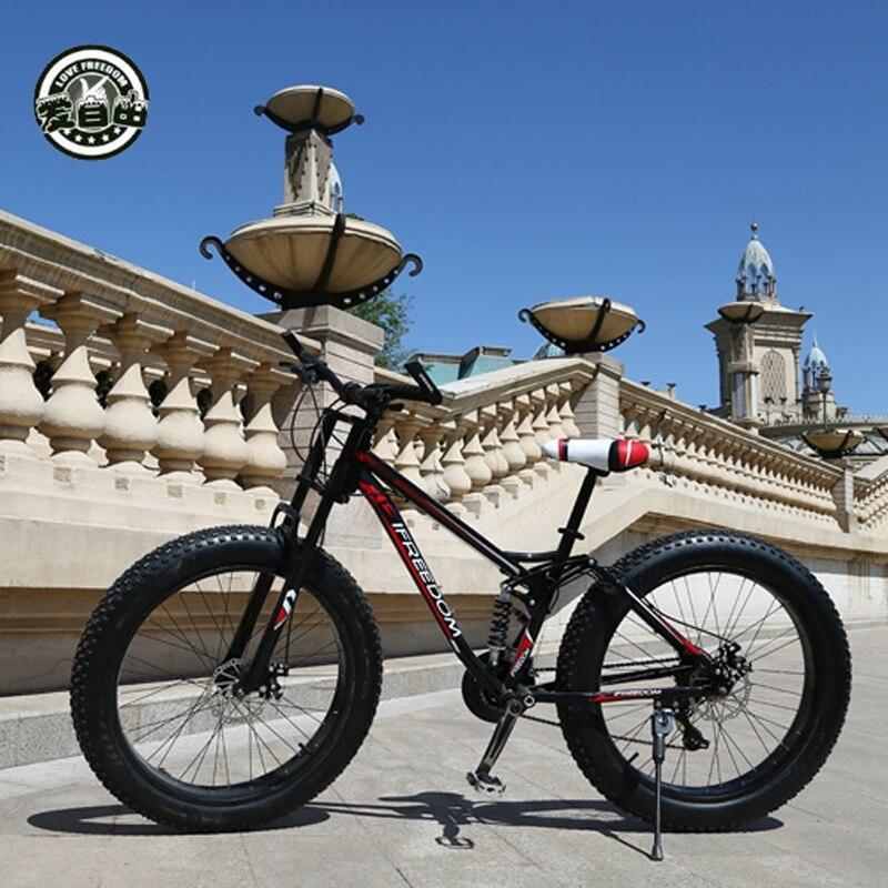 Amor liberdade de alta qualidade bicicleta 21/24 velocidade mountain bike 26 Polegada 4.0 pneu gordura neve bicicleta disco duplo absorção choque