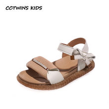 Shoes Achetez Des Promotion Brand Butterfly sthCdxQr