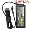 19.5 v 3.3a 65 w laptop ac carregador adaptador para sony vaio vgp-ac19v43/vgp-ac19v44 vgp-ac19v48 vgp-ac19v49 vgp-ac19v63 vpc cw-
