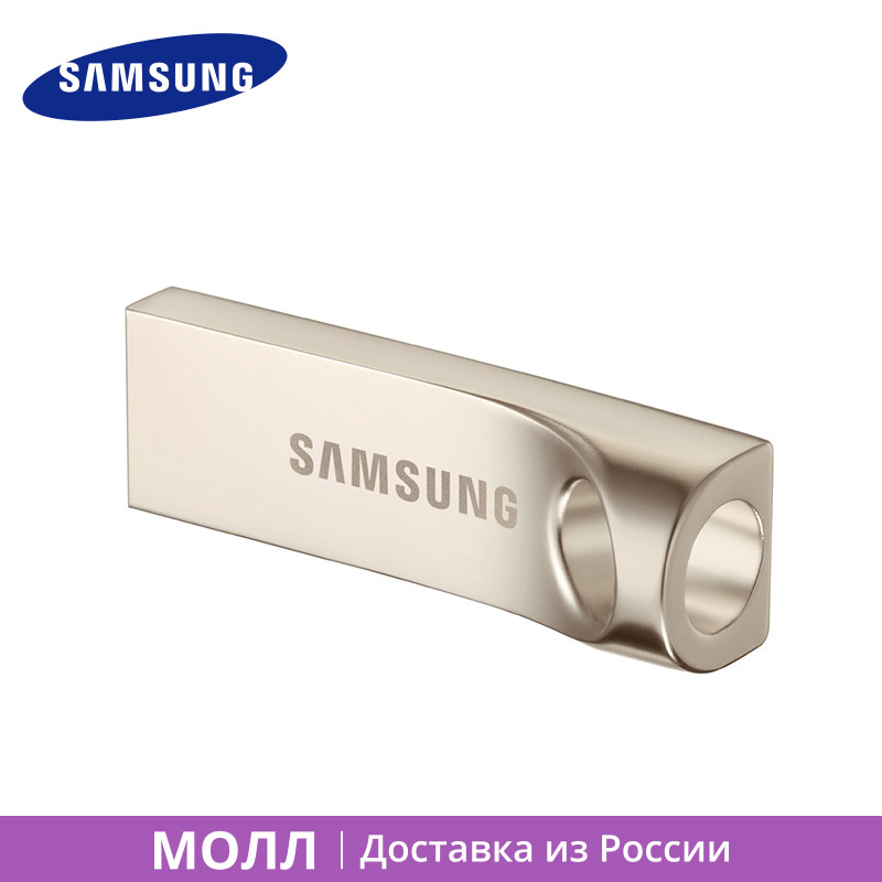 SAMSUNG USB Flash Drive Disk 64GB USB 3.0 Metal Super Mini Pen Drive Tiny Pendrive 64 G Memory Stick Storage Device  U Disk