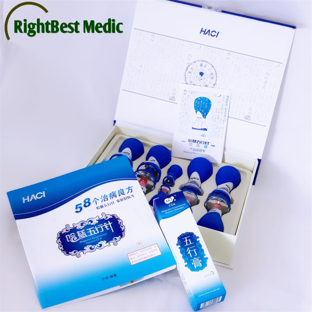 2019 New Deluxe HACI Magnetic Acupressure Suction Cupping Set  HACI Wu Xing Zhen 10 Cups Magnetic cupping acupuncture therapy