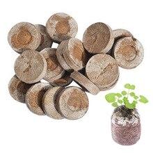 Торф гранулы семян почвы растительный принт садовый инструмент пусковые пробки рассады для стартера RT99