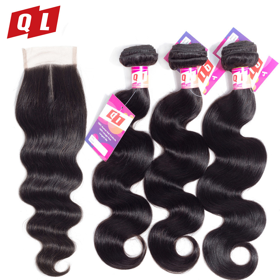 QLOVE HAIR Brazilian Body Wave Natural Color 3 Hair Bundles With Closure Human Hair Weave With