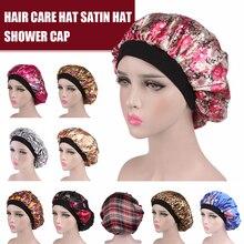 Атласная шапочка для сна, шапочка для душа, шелковая шляпа, шапка для женщин, ночная шапочка для сна, крышка для головы, широкая эластичная лента