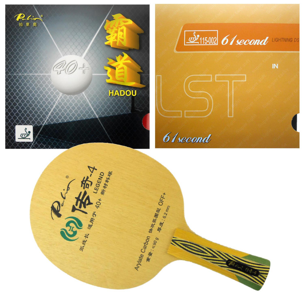 цена на Pro Table Tennis PingPong Combo Racket Palio Legend-4 with HADOU 40+ and 61second Lightning DS LST Long Shakehand FL