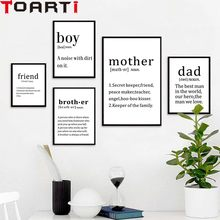 Nordic Poster Family Quotes Wall Pictures Black White Wall Art Canvas Painting For Living Room Home Decoration No Frame(China)