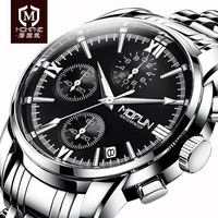 2019 multifunction masculino relógios de pulso marca superior luxo rosa ouro hodinky relógio masculino relógio de quartzo data automática