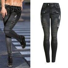 QIN AJILI New Black Motorcycle Biker Zip Jeans Women`s Mid High Waist Stretch Denim Skinny Pants Motor For Women