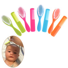New 1Set New Drop Shape Brush Hair + Comb Hair Massage Sets Professional Newborn/Infant/Toddler/Baby Boy Girl Hair Care(China)