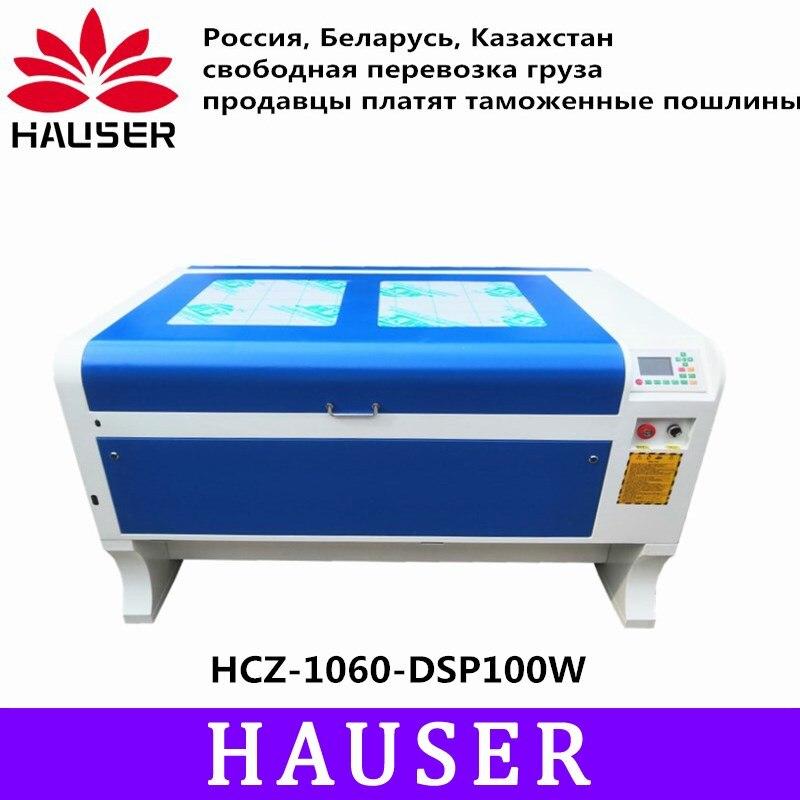 Free Shipping HCZ DSP 100w Laser 1060 CO2 Laser Engraving Machine Laser Cutting Machine 1000 * 600mm 80W CNC Router DIY