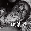 Large Buddha Temporary Tattoos Sticker Waterproof Tattoos Stickers For Arm Back
