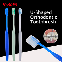 цены на Y-kelin U-shaped orthodontic toothbrush oral hygiene teetn with brace toothbrush adult and children orthodontic toothbrush  в интернет-магазинах