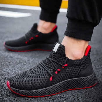Men Casual Shoes Lac-up Men Shoes Lightweight Men Sneakers Comfort Mesh Breathable Walking Sneakers Men Tenis Feminino Zapatos - DISCOUNT ITEM  39% OFF All Category