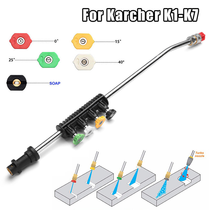 Metal Jet Lance Nozzle with 5 Quick Nozzle Tips for Karcher K1-K7 Durable Quality mjjc brand foam lance for karcher 5 units package free shipping 2017 with high quality automobiles accessory