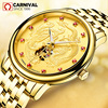 Luxury Carnival Watch Men Sapphire Stainless Steel Automatic Machine Waterproof Gold Dragon Watch Relogio Masculino