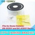 Оригинальные Мини Купольная Камера Кронштейн DS-1259ZJ Потолочный Кронштейн для DS-2CD31 и DC-2CD21 Серии