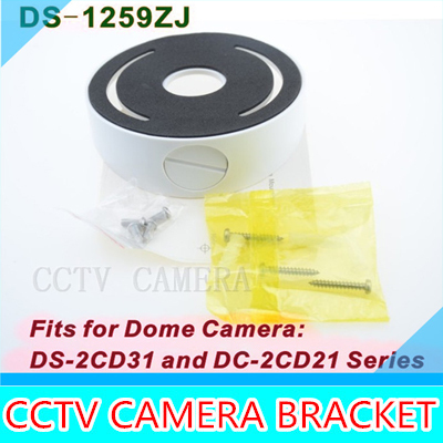 Original Mini Dome Camera Bracket DS-1259ZJ Ceiling Mounting Bracket for DS-2CD31 and DC-2CD21 Series