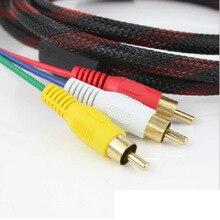 HDMI до 3 mg Цветовая разность линии 1,5 м Сетевая приставка HDTV