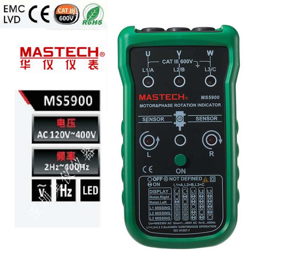 MASTECH MS5900 3 Motor Meter Sequence Tester LED Field Rotation Phase Indicator