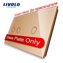 Livolo Luxury Golden Pearl Crystal Glass,151mm*80mm, EU standard, Double Glass Panel VL-C7-C2/C1-13