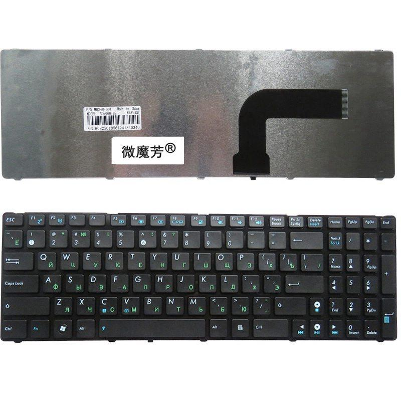 ASUS K53SD Keyboard Device Filter Driver for Windows 7