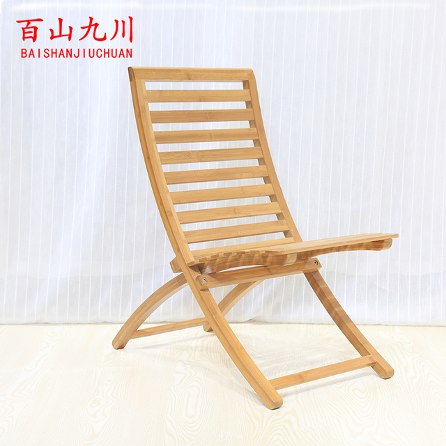 Attractive Beach Chair Recliner Siesta Bamboo Folding Table Outdoor Beach Armchair  Real Male Specials