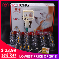 RuiTong 32pcs/set Medical Vacuum Cupping Set Portable Massage Therapy Kit Suction Therapy Device Body Massager Set DropShipping