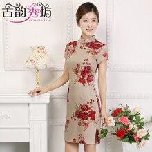 2018 Summer cheongsam dress fashion national trend women's linen cheongsam one-piece dress